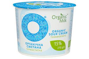 Сметана 15% термостатная Organic Milk п/б 270г