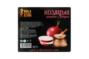 Козацькі сухарики з цибулею 100 г