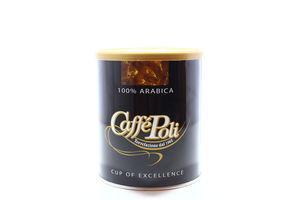 Кофе молотый Caffe Poli 100% Arabica ж/б 250г