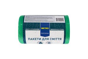 Пакети для сміття 35л Metro Рrofessional 50шт