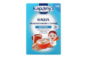 Каша молочная для детей от 6мес 5 злаков Карапуз к/у 250г
