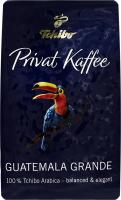 Кава натуральна смажена в зернах Guatemala Grande Privat Kaffee Tchibo в/у 500г