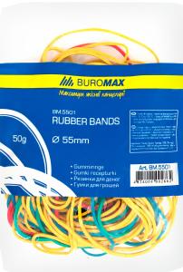 Гумки BuroMax для грошей 55мм 5501