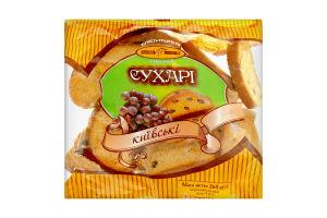 Сухари Киевские Київхліб м/у 260г
