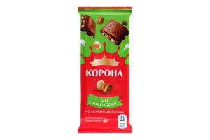 Шоколад молочный Целые лесные орехи Корона м/у 90г