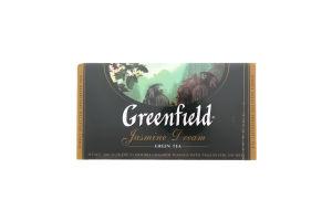 Чай зелений Jasmin Dream Greenfield пакет з/я 2г.*25шт.