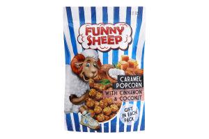 Попкорн Cinnamon&Coconut Caramel Funny Sheep д/п 100г