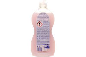 Рідина для миття посуду Hand & Nails+Calcium Pour 450мл
