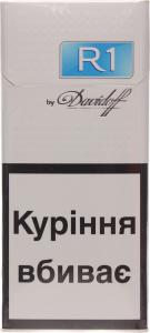 Сигарети R1 by Davidoff