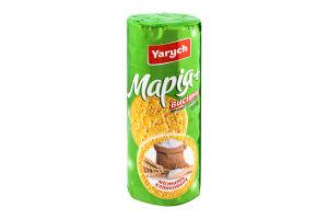 Печиво Yarych Марія з висівками 155г х35