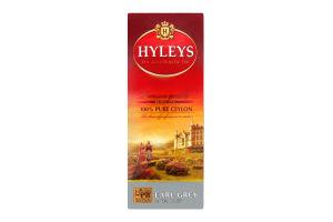 Чай черный цейлонский байховый мелколистовой ароматизированный бергамотом Earl Grey Hyleys к/у 25х2г