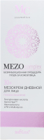Мезокрем для лица дневной 30+ Глубокое омоложение MC Cosmetics Bielita 50мл