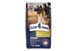 Корм сухий для дорослих собак Скаут Premium Сlub 4 Paws м/у 14кг