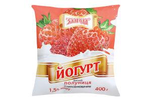 Йогурт 1.5% Клубника Злагода м/у 400г