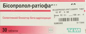 Бісопролол-Ратіофарм 10мг №30 тб.