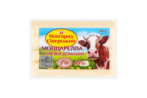 Сыр 45% мягкий Моццарелла палочки домашние Новгород-Сіверський м/у 180г