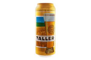 Пиво 0.5л 5.3% светлое пастеризованное Taller ж/б