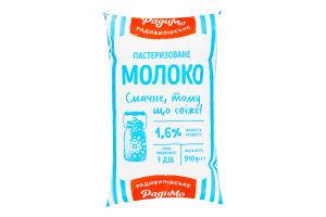 Молоко 1.6% пастеризованное РадиМо м/у 910г