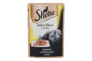 Корм для котів консервований З куркою в соусі Sheba д/п 85г