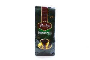 Кофе натуральный жаренный в зернах Original Presidentti Paulig м/у 250г