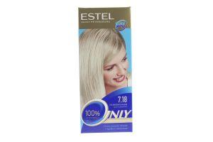 Краска для волос Only Color №7.18 Estel