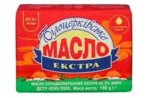 """Масло """"Екстра"""" 82.5% еколін 180г /Білоцерківське/"""