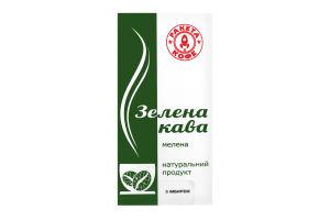 Кава Ракета 250г зелена натуральна мелена імбір в.у