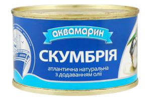 СКУМБРІЯ АТЛ НАТУР Д/О Ж/Б 230Г АКВАМАРИН