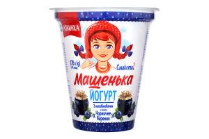 Йогурт 5% десертный Черничное варенье Машенька ст 270г