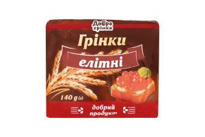 Гренки Элитные Добра грінка м/у 140г