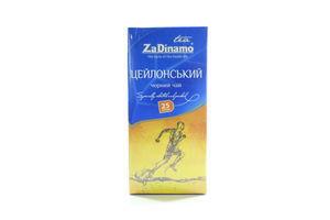 Чай черный цейлонский ZaDinamo к/у 25х2г