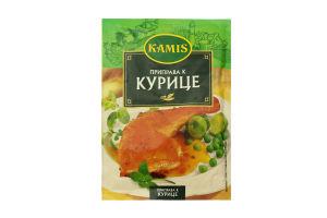 Приправа к курице Kamis м/у 30г