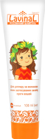 Шампунь для волосся рослинний Lavinal 100мл