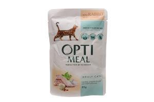 Корм повнораціонний консервований для дорослих котів з кроликом в білому соусі Optimeal 0,085 кг