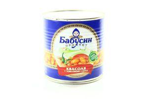 Фасоль Бабусин продукт в томатном соусе ж/б 420г