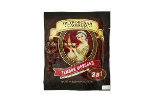Напій кавовий розчинний з ароматом темного шоколаду 3в1 Петровская Слобода м/у 18г