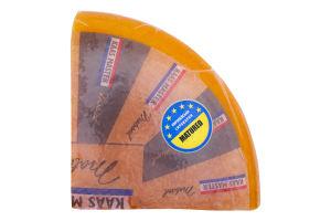 Сир 55% твердий Гауда Matured Європейська сироварня кг