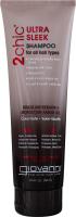Шампунь для волосся з аргановою олією та бразильським кератином Ultra Sleek Giovanni 2chic 250мл