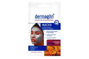 Маска для лица глиняная увлажняюще-релаксирующая Dermaglin 20г