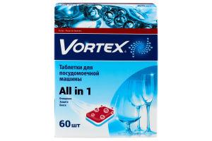 Засіб Vortex all in 1 д/миття посуду ПММ 60 табл. х6