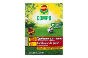 Добриво мінеральне для газону Compo 2кг