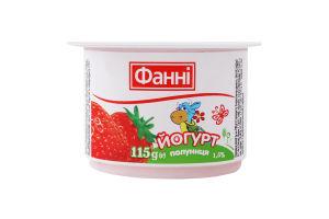 Йогурт 1.5% Полуниця Фанні ст 115г