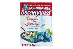 Каша овсяная с фруктозой и черникой Моментальная Овсянушка м/у 40г