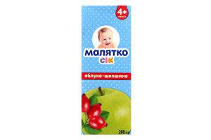 Сік для дітей від 4-х місяців Яблуко-Шипшина Малятко т/п 200мл