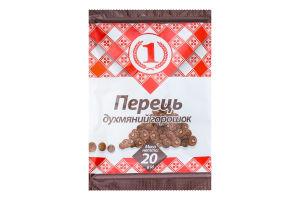 Перець духмяний горошок №1 м/у 20г
