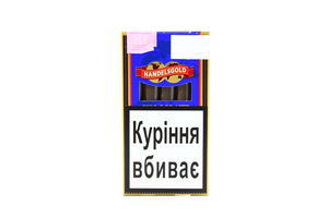 Сигари Handelsgold Chocolate (5шт)