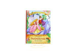 Книга Дюймовочка та інші казки. Г.-Х АндерсенНайкращі казки Перо 116488