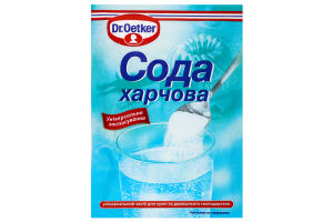 Сода харчова Dr.Oetker м/у 50г