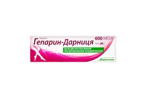 Гепарин-Д гель 600 ОД 30г туба