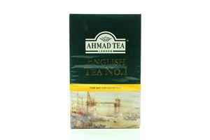 Чай Ahmad English №1 100г